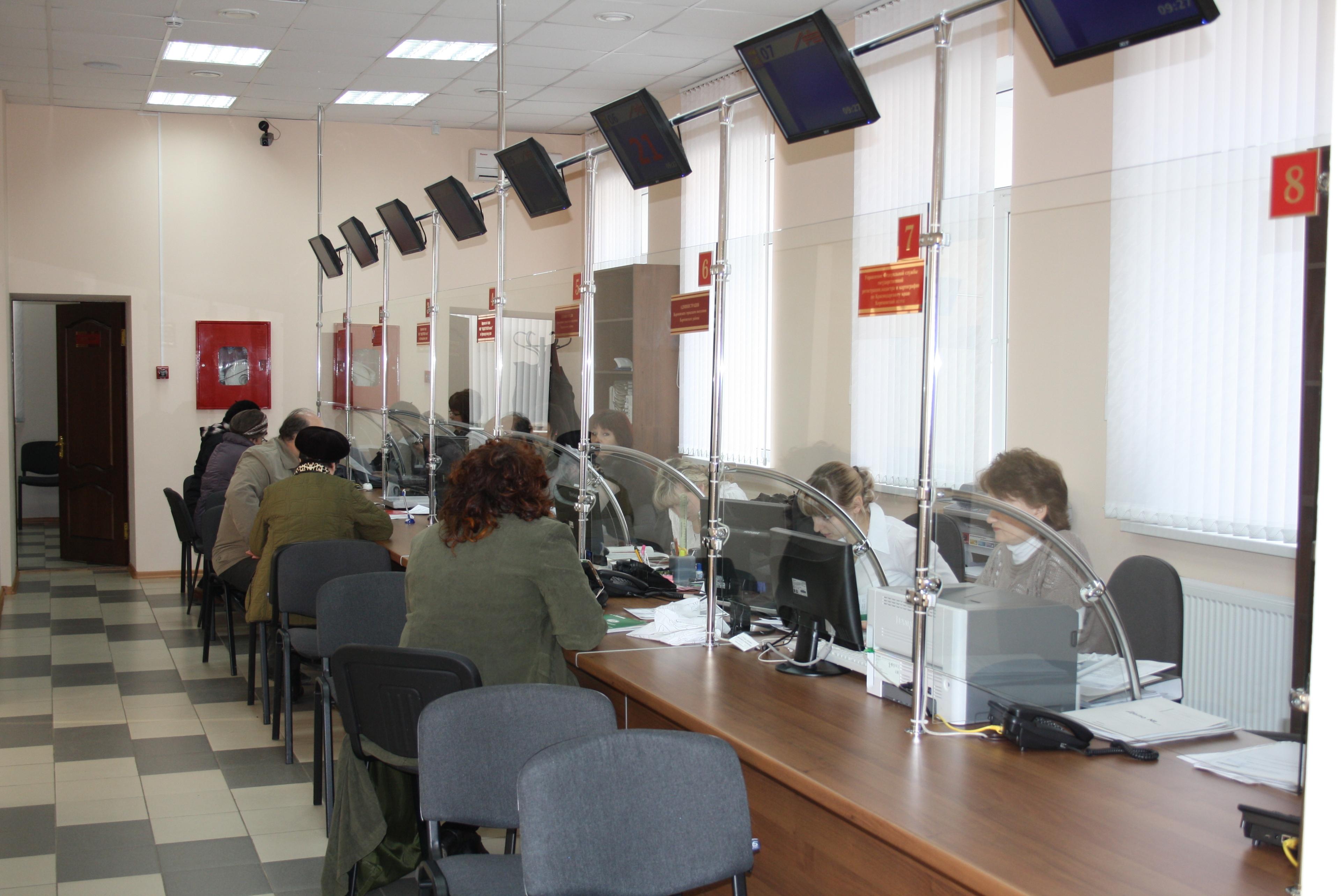 Адреса и телефоны МФЦ Фрунзенского района
